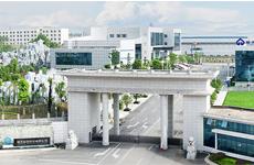 第81届中国国际医药原料药/中间体/包装/设备交易会